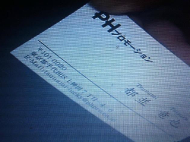 【フジテレビ】キャッチコピー発表「変わる、フジ 変える、テレビ」 社内へ警鐘「後がないんだよ」★2 YouTube動画>3本 ->画像>79枚