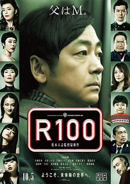 r1003.jpg